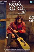 Hippi-Latest-Posters-(2)