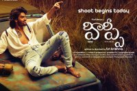 Hippi-Latest-Posters-(3)