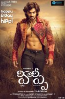 Hippi-Movie-Posters-(2)