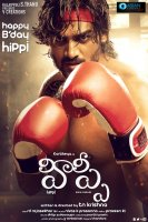 Hippi-Movie-Posters-(4)