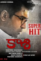 Kaasi-Movie-Super-Hit-Posters-(2)