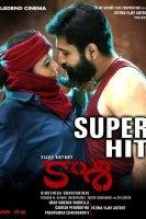 Kaasi-Movie-Super-Hit-Posters-(3)