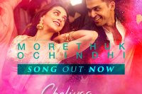 Cheliyaa-Morethuk-Song-Out-Now